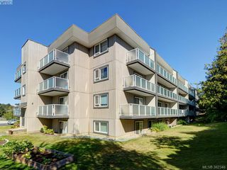 Photo 2: 403 3240 Glasgow Avenue in VICTORIA: SE Quadra Residential for sale (Saanich East)  : MLS®# 382346