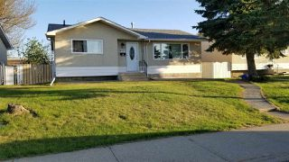 Main Photo: 8823 140 ave in Edmonton: Zone 02 House for sale : MLS®# E4112048