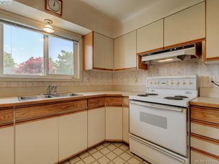 Photo 9: 4449 Casa Linda Dr in VICTORIA: SW Royal Oak Single Family Detached for sale (Saanich West)  : MLS®# 813040