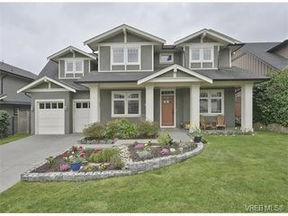 Photo 1: 4017 South Valley Dr in VICTORIA: SW Strawberry Vale House for sale (Saanich West)  : MLS®# 753226