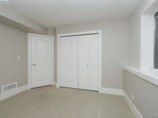 Photo 19: 1210 Lavinia Lane in VICTORIA: SE Cordova Bay Single Family Detached for sale (Saanich East)  : MLS®# 819540
