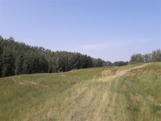 Photo 2: 22 52229 Rng Rd 25: Rural Parkland County Rural Land/Vacant Lot for sale : MLS®# E4122417