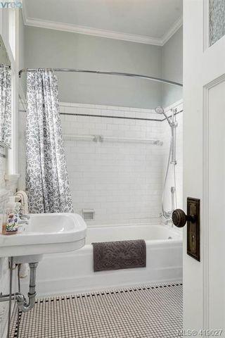 Photo 45: 2809 Burdick Ave in VICTORIA: OB Estevan Single Family Detached for sale (Oak Bay)  : MLS®# 829333