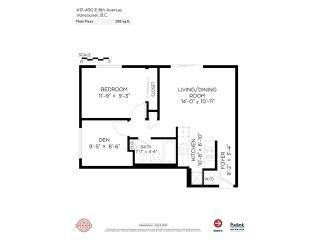 Photo 16: 17 430 E 8TH Avenue in Vancouver: Mount Pleasant VE Condo for sale (Vancouver East)  : MLS®# R2255687