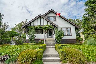 Photo 1: 911 EDINBURGH Street in New Westminster: Moody Park House for sale : MLS®# R2300846