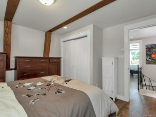 Photo 23: 520 Old Petersen Rd in CAMPBELL RIVER: CR Campbell River West House for sale (Campbell River)  : MLS®# 842704