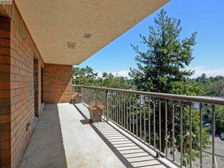 Photo 14: 503 4030 Quadra Street in VICTORIA: SE High Quadra Condo Apartment for sale (Saanich East)  : MLS®# 380320