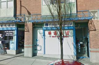 Main Photo: 3143 CAMBIE ST: Home for sale (Vancouver West)  : MLS®# V93092682
