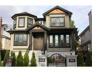 Photo 8: 6258 VINE ST in Vancouver: House for sale : MLS®# V878822