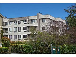 Photo 1: 205 949 Cloverdale Ave in VICTORIA: SE Quadra Condo Apartment for sale (Saanich East)  : MLS®# 658759