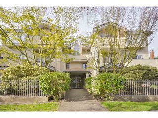 Photo 1: 302 825 W 15TH AVENUE in : Fairview VW Condo for sale (Vancouver West)  : MLS®# V1057592