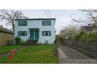 Photo 3: 1646 Davie St in VICTORIA: Vi Rockland Full Duplex for sale (Victoria)  : MLS®# 758644