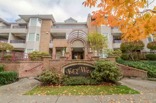 """Photo 16: 309 1999 SUFFOLK Avenue in Port Coquitlam: Glenwood PQ Condo for sale in """"KEY WEST"""" : MLS®# R2008427"""