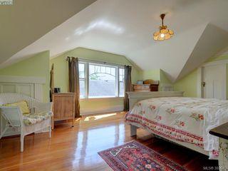 Photo 13: 912 Newport Avenue in VICTORIA: OB South Oak Bay Single Family Detached for sale (Oak Bay)  : MLS®# 392043