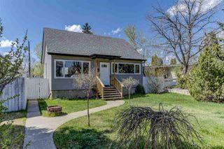 Main Photo: 12510 76 Street in Edmonton: Zone 05 House for sale : MLS®# E4146171