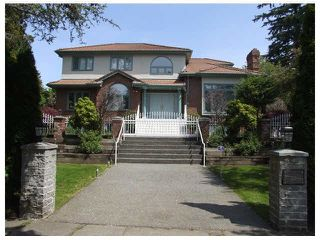 Photo 2: 3607 SW MARINE Drive in Vancouver: Southlands House for sale (Vancouver West)  : MLS®# R2348413