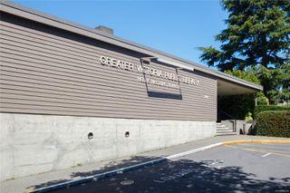 Photo 39: 14 1480 Garnet Rd in : SE Cedar Hill Row/Townhouse for sale (Saanich East)  : MLS®# 862688