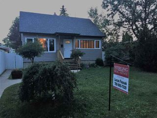 Main Photo: 12510 76 Street in Edmonton: Zone 05 House for sale : MLS®# E4123016