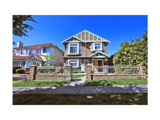 Main Photo: 8079 FRENCH ST in Vancouver: Marpole House for sale (Vancouver West)  : MLS®# V1021816