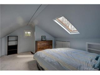 Photo 10: 2857 Shakespeare Street in VICTORIA: Vi Oaklands Single Family Detached for sale (Victoria)  : MLS®# 361887