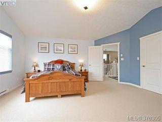 Photo 8: 2502 Westview Terr in SOOKE: Sk Sunriver Single Family Detached for sale (Sooke)  : MLS®# 755394