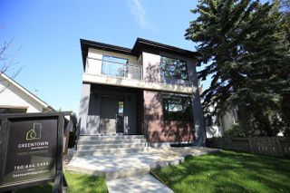 Main Photo: 10824 75 Ave in Edmonton: Zone 15 House for sale : MLS®# E4128281