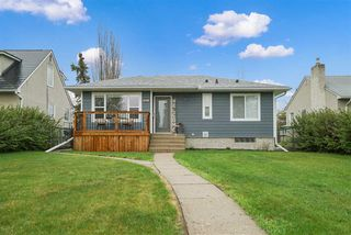 Main Photo: 10918 118 Street in Edmonton: Zone 08 House for sale : MLS®# E4157700