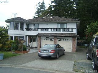 Photo 1: 2304 Evelyn Hts in VICTORIA: VR Hospital Single Family Detached for sale (View Royal)  : MLS®# 762693