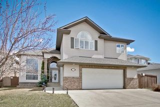 Photo 1: 197 KULAWY Drive in Edmonton: Zone 29 House for sale : MLS®# E4152803