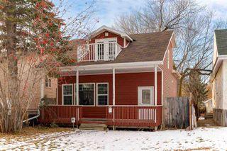 Main Photo: 11938 86 Street in Edmonton: Zone 05 House for sale : MLS®# E4137265