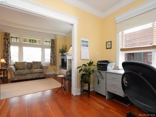 Photo 5: 608 Harbinger Avenue in VICTORIA: Vi Fairfield East Townhouse for sale (Victoria)  : MLS®# 387416