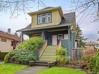 Photo 1: 608 Harbinger Avenue in VICTORIA: Vi Fairfield East Townhouse for sale (Victoria)  : MLS®# 387416