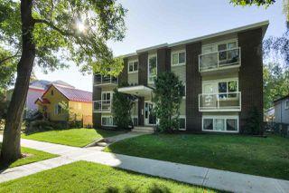 Photo 3: 4 9933 85 Avenue in Edmonton: Zone 15 Condo for sale : MLS®# E4214486