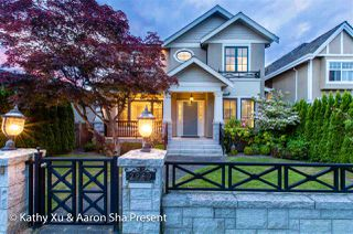 Photo 1: 2969 W 22ND Avenue in Vancouver: Arbutus House for sale (Vancouver West)  : MLS®# R2372865