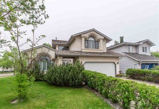 Photo 1: 1 HART Place: St. Albert House for sale : MLS®# E4159629