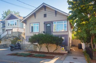 Photo 1: 483 Constance Ave in : Es Saxe Point House for sale (Esquimalt)  : MLS®# 854957