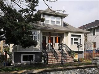 Photo 20: 5 2310 Wark St in VICTORIA: Vi Central Park Row/Townhouse for sale (Victoria)  : MLS®# 567630