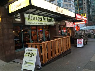 Photo 2: ~ ARGAN BISTRO ~ in : Jervis @ Robson St. Home for sale (Vancouver West)  : MLS®# C8002290