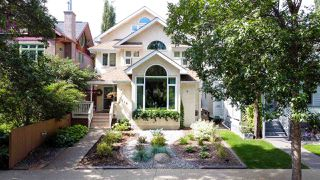 Photo 1: 9518 100 Street in Edmonton: Zone 12 House for sale : MLS®# E4214325