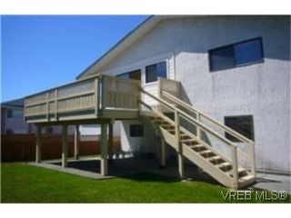 Photo 8:  in VICTORIA: Vi Oaklands Single Family Detached for sale (Victoria)  : MLS®# 473735