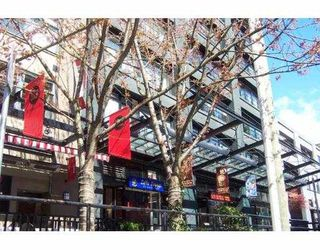 Main Photo: 301 1155 MAINLAND ST in Vancouver: Downtown VW Condo for sale (Vancouver West)  : MLS®# V583863