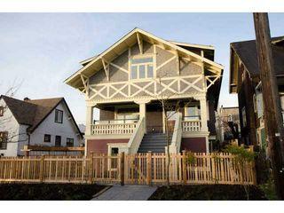 Photo 12: 2437 W 5TH AV in Vancouver: Kitsilano Condo for sale (Vancouver West)  : MLS®# V1053746