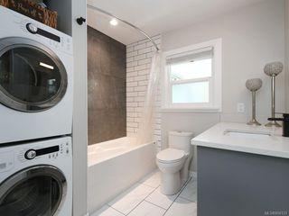 Photo 17: 3868 Carey Rd in : SW Tillicum House for sale (Saanich West)  : MLS®# 850133