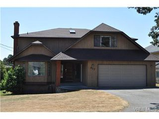 Photo 1: 817 Beckwith Avenue in VICTORIA: SE Lake Hill Single Family Detached for sale (Saanich East)  : MLS®# 326590