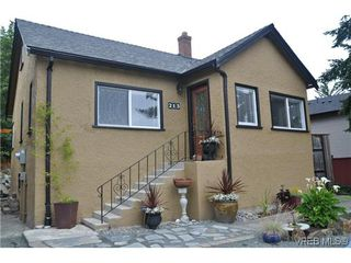Photo 1: 213 Helmcken Rd in VICTORIA: VR View Royal House for sale (View Royal)  : MLS®# 614104