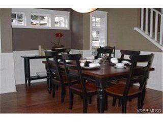 Photo 5: 564 Caselton Pl in VICTORIA: SW Royal Oak Row/Townhouse for sale (Saanich West)  : MLS®# 336824