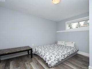 Photo 19: 3981 Cedar Hill Cross Road in VICTORIA: SE Cedar Hill Single Family Detached for sale (Saanich East)  : MLS®# 417788