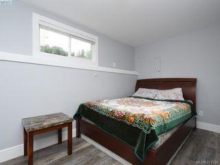 Photo 21: 3981 Cedar Hill Cross Road in VICTORIA: SE Cedar Hill Single Family Detached for sale (Saanich East)  : MLS®# 417788