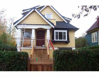 Main Photo: 298 E 21ST AV in Vancouver: Main House for sale (Vancouver East)  : MLS®# V563942