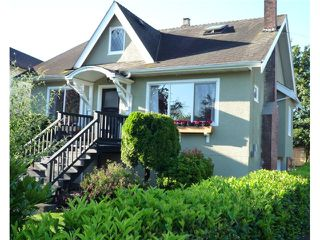 Photo 15: 2520 GRAVELEY Street in Vancouver: Renfrew VE House for sale (Vancouver East)  : MLS®# V1074581